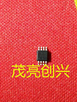 NCP1030DMR2G new genuine spot can be straight-shot transistor integrated circuit IC electronic components