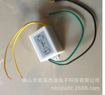 Shell-mounted lead AC 220V relay type C (input 220V output pair of normally closed contacts switch)