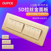 Type 118 switch socket wall concealed household champagne gold five-open large box four-bit small three-open + small two-open switch