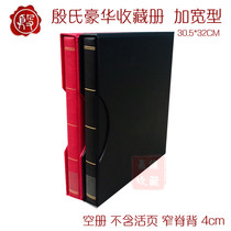 Inns Philatelic Album Widened Book Suitable for widened loose-leaf Positioning Loose-leaf empty Book