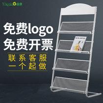 Yinghao argent mis livres et journaux papier rack promotionnel rack données rack Simple étage présentoir bureau magazine rack