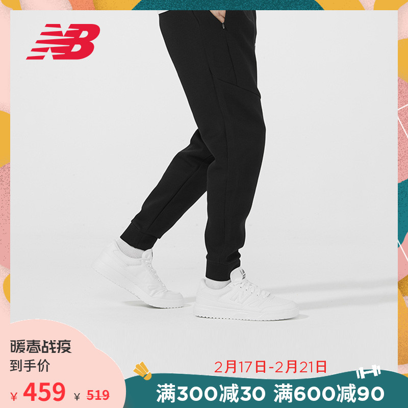 New balance NB official 2020 new men's and women's shoes lovers small white shoes CT20 thick sole board shoes