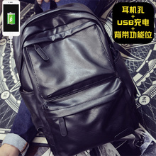Korean version of men's shoulder bag recreational fashion travel computer backpack PU leather female personality fashion simple student bag