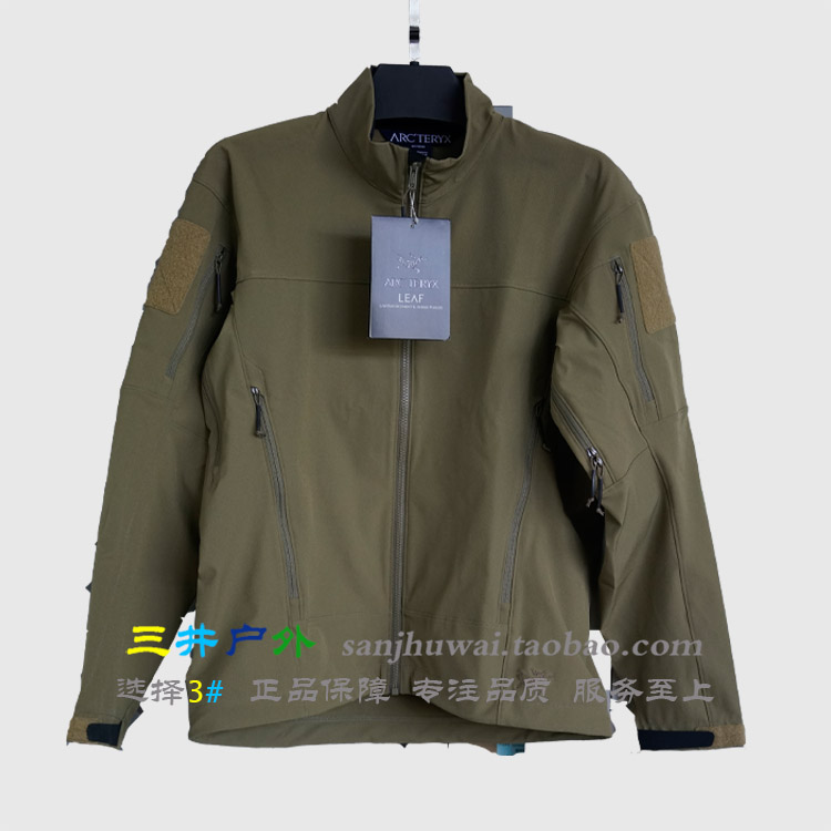 Spot Arcteryx Leaf Combat Jacket Mens Archaeopteryx Military Edition Soft Shell 11757