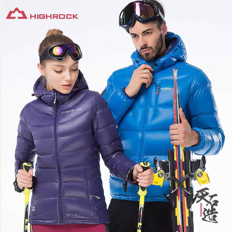 HIGHROCK Tianshi outdoor light goose down male short section thickening leisure goose down jacket V03