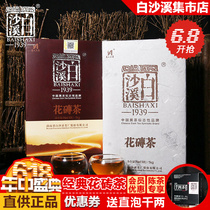 Hunan Anhua Black Tea Baishaxi Thousand-two-flower Rolled Brick Tea Classic Brick Tea 1000g Festival Collection