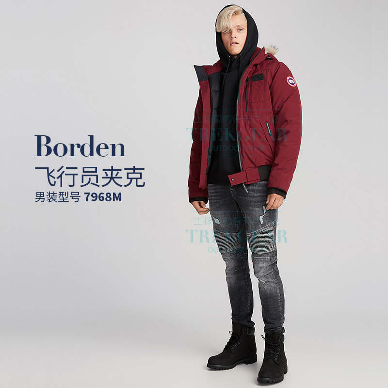 [The goods stop production and no stock][Official Online Shop] Genuine Canada Goose Canada Goose Borden male pilot down jacket 7968M