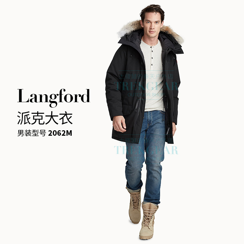 [The goods stop production and no stock][Official Online Shop Canada Goose Canada Goose Langford Men's Coat Down Jacket 2062M*