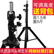 Hairdressing head mould bracket bracket mannequin wig stand head hair salon three false mode support tripod