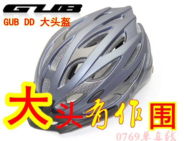 GUB DD Helmet Mountainous Bike Road Bike Riding Helmet Big Head Surrounding Gubdd Helmet Enlarged Helmet
