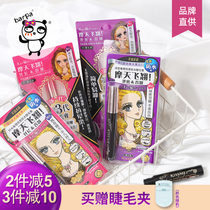 Barpa Japan Kiss me Flower Me waterproof anti-smudge mascara Thick long curled second generation third generation