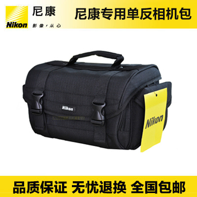 Nikon original package D7200 D7100 D5300 D3400 D90 SLR camera bag Photography package
