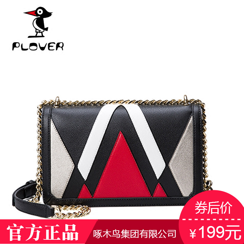 European and American ins Star Chain Bag Fashion Baitao Slant Bag 2019 New Single Shoulder Korean Bag Women's Bag