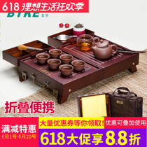 Folding Outdoor Simple Tourist Vehicle Portable Kungfu Travel Tea Set with Bamboo Solid Wood Tea Plate Set