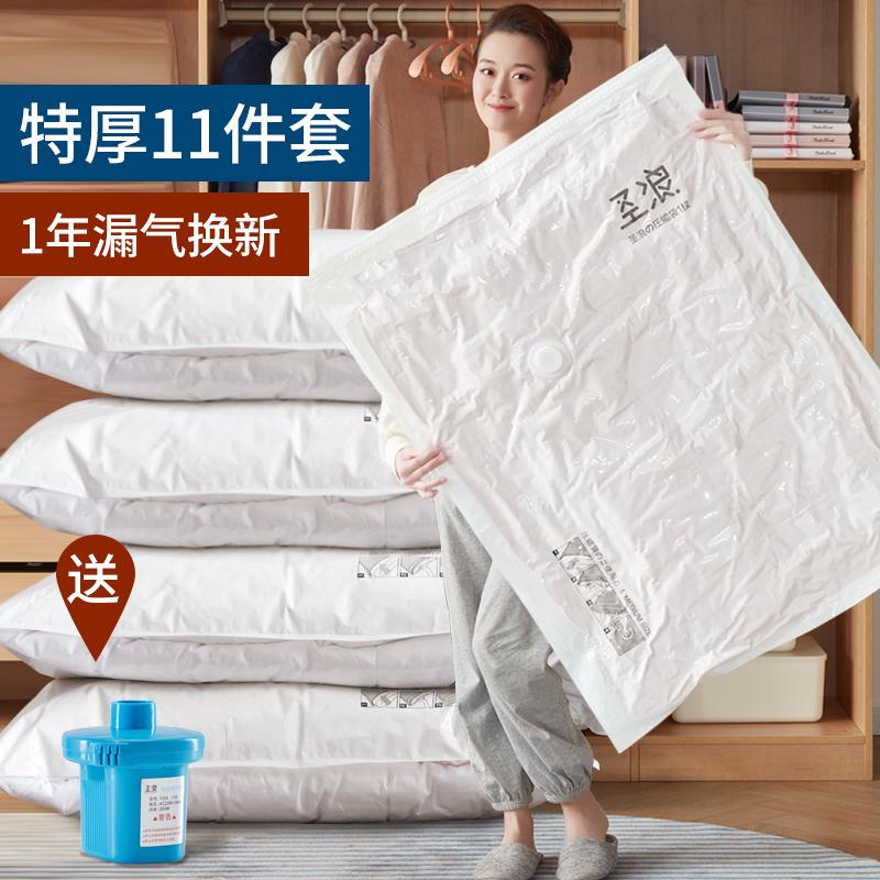 Sac de compression sous vide pour tenir le sac grand pompage de coton d'air quilt sac de finition extra grande literie vêtements