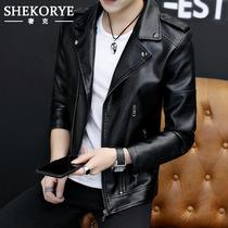 Мужская куртка весна и осень 2020 новый ПУ кожа мужская тонкая корейская версия тенденции красивый прилив бренд кожаная куртка w
