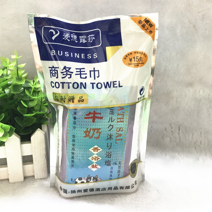 Hotel hotel room disposable paid supplies Ed business towel 75 grams thick towel milk bath salt