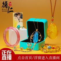 De Ren Natural Crystal Bracelet Tourmaline and Tianyu bracelet Garnet Yanyuan Agate Ring Pendant Necklace Jewelry