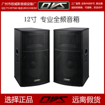 Yuer YALL 12-inch speaker, single 12-inch full-frequency speaker only costs 355 yuan
