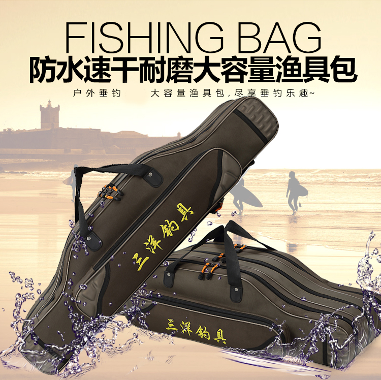 Waterproof fishing gear, sea pole, big belly raft, fishing pole, three layers, four layers and five layers