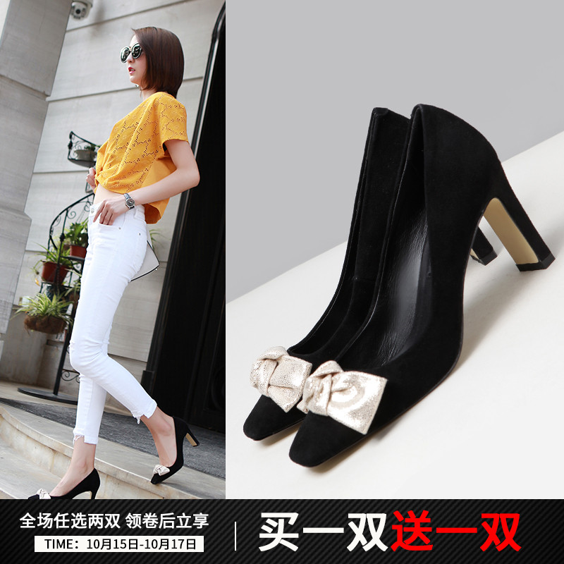 Leather clearance! High-heeled Fashion Women's Shoes 2019 New Black Sheepskin Butterfly Knot Rough-heeled Square-headed Single Shoes