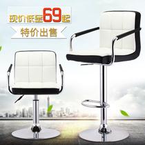 Accueil bar chaise ascenseur chaise de bar moderne minimaliste bar tabouret tabouret de bar retour tabouret tabouret chaise de réception