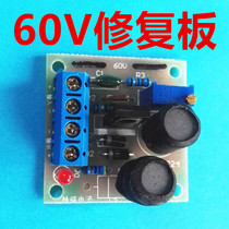 60V electric vehicle battery repairer battery repairer sulfur repair plate