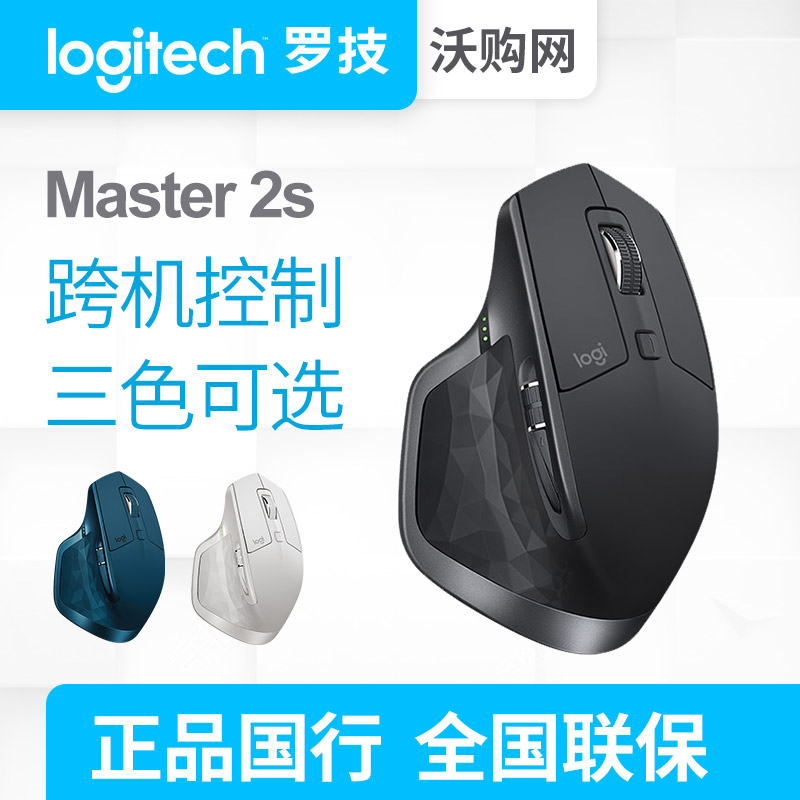 57 55] Logitech G700 G700S Game Mouse from best taobao agent