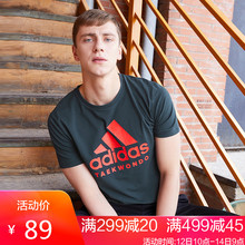 Adidas Short-sleeved Men's New Summer Short-sleeved Men's Sports Half-sleeve Air-permeable T-shirt for Men