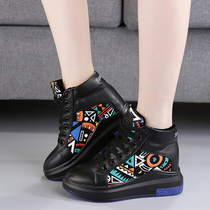 2016 autumn and winter new high school sports shoes female students Korean version of the high-end shoes to help high-heeled shoes graffiti casual shoes Mianxie Chao