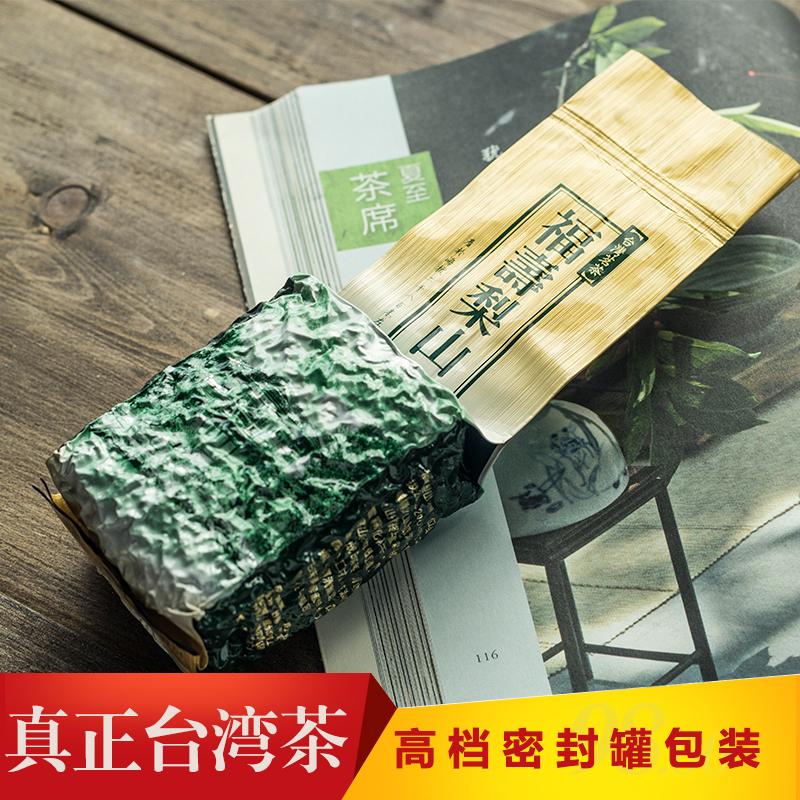 2500m Taiwan High Mountain Oolong Tea High Mountain Cold Tea Fushou Tianchi Tea Authentic Spring Tea Original Import