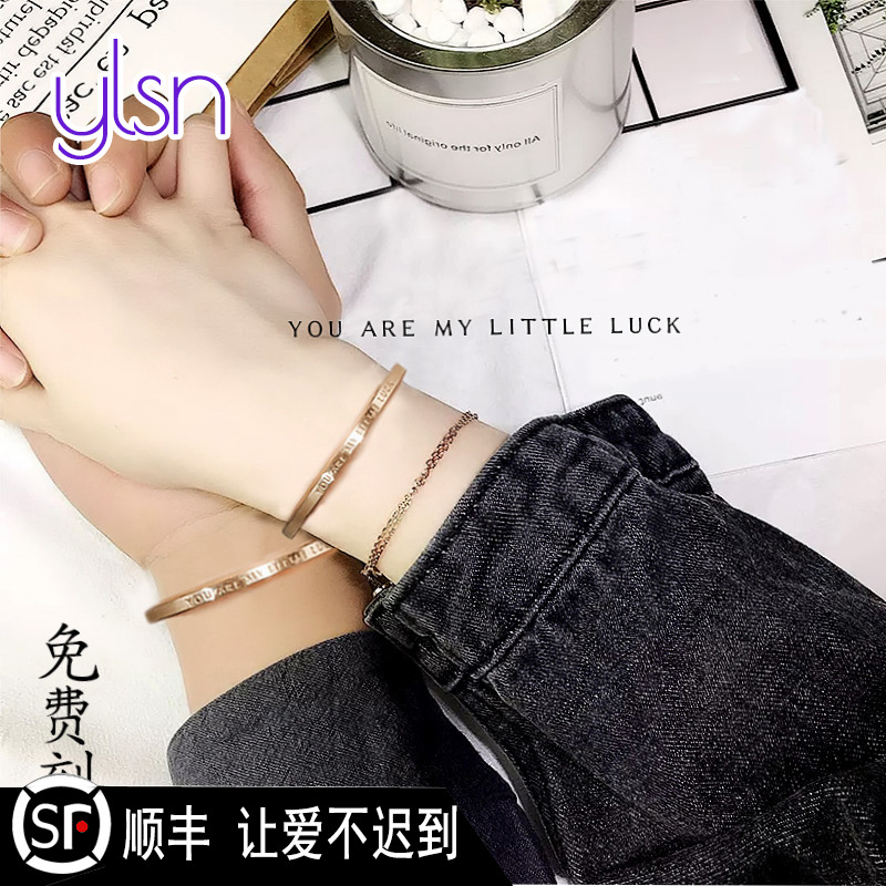 Light luxury 18k gold couple hand錬 a pair of men and women ins niche design Korean version of the simple engraved bracelet to send to girlfriend