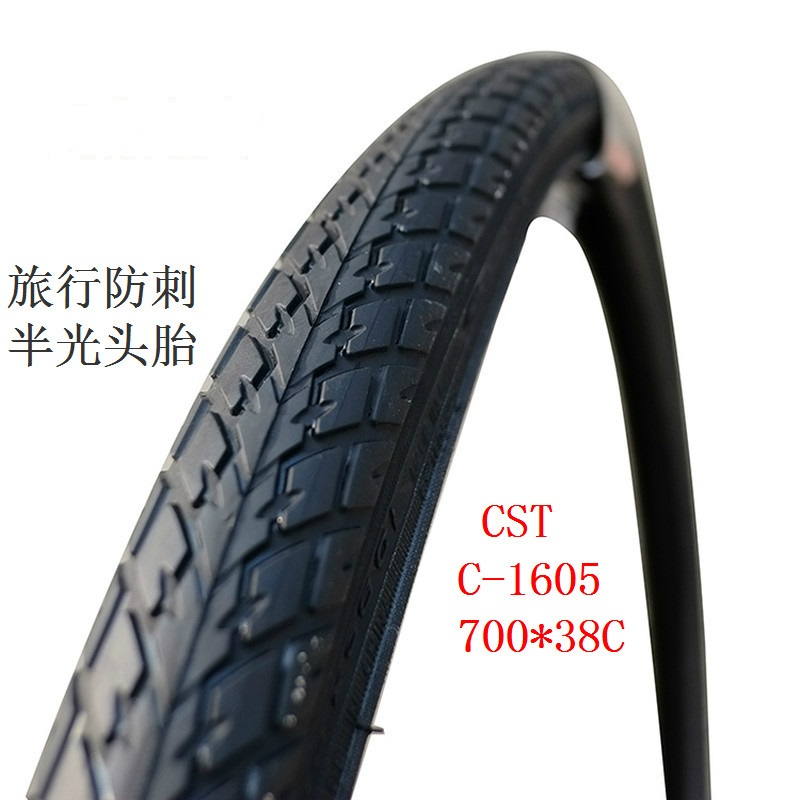 CST New Cool Paro C1605 stab-proof bicycle outer tire 700*38C road travel tire 29*1.5