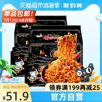 South Korea imported Samyang three turkey noodles spicy chicken flavor 140g*10 bags instant noodles Instant instant noodles