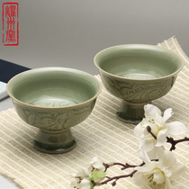 Yaozhou kiln Yaozhou porcelain tea set ornaments high-end business gifts to send leaders tea cup hand-carved Hualien pattern high-foot cup