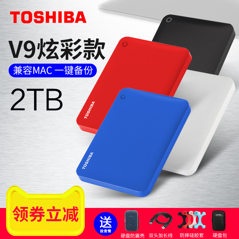 Toshiba Mobile Hard Disk 2T New V9 Encrypted High Speed USB 3.0 Compatible with Apple Mac Mobile Hard Disk 2TB