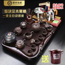 Фиолетовый песок Кунг-фу чайный сервиз Бытовая доска из цельного дерева черного дерева чайный поднос набор чайных чашек Гостиная офис полностью автоматический