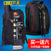 Upgrade the new Canon backpack backpack backpack Camera SLR 80D750D6D5d4 large capacity anti-theft