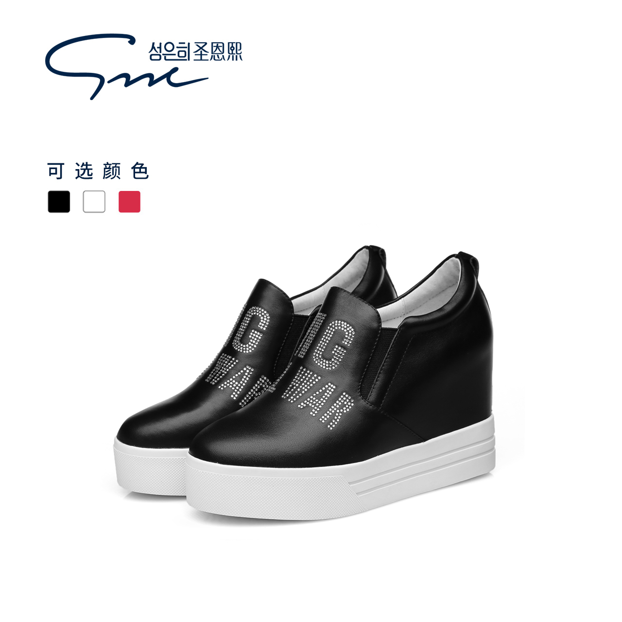 Summer hollowed-out, 8cm Korean version of women's shoes with one foot, breathable, recreational high-top shoes, small leather shoes