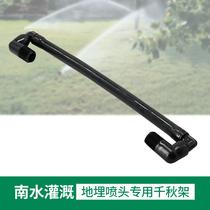 4 6 points de 1 pouce à lextérieur du fil de support de tube de levage enterré de la buse de levage de la buse de protection pour charnière