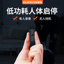 (Smart human 啓 stop) camera head wireless small monitoring home mini phone without plug-in with the camera