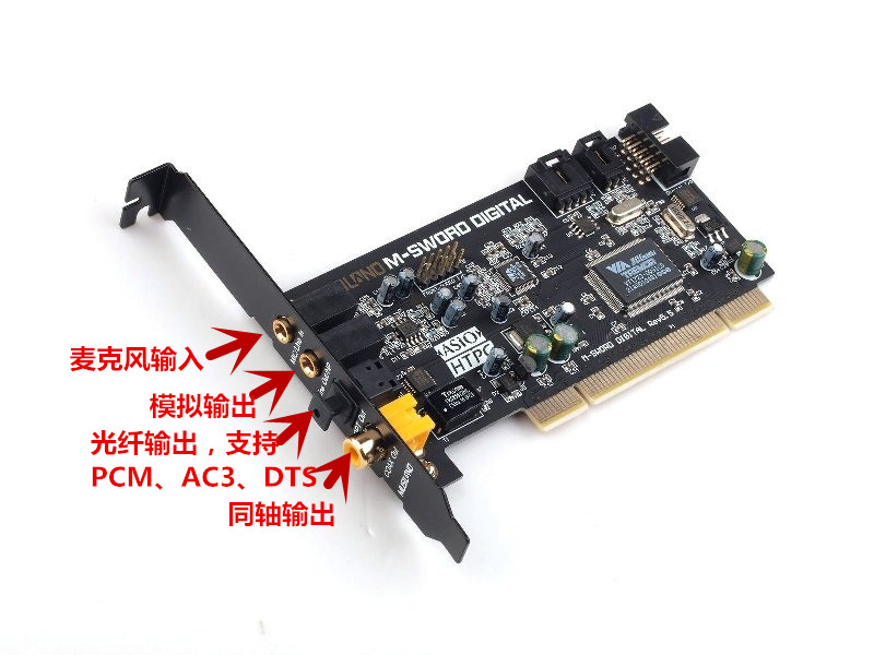 PCI sound card Le Zhibang Moxie Digital sound card Fiber coaxial analog headset sound card Mai input