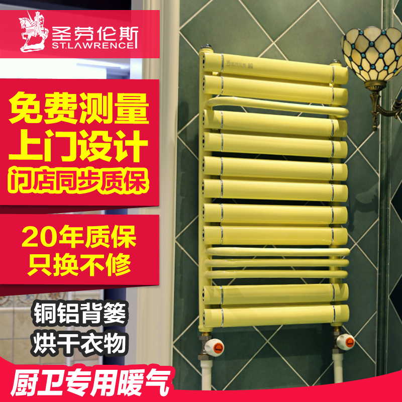 St. Lawrence small back 篓 radiator home plumbing copper aluminum composite back towel rack heat exchanger 400*800