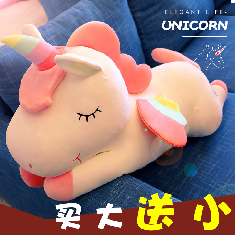 Cute Unicorn Doll Holding Sleeping Doll Bed Dream Pillow Doll Plush Toy Birthday Girl
