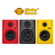 Art Bai Teng, Monkey, Banana, Gibbon 55 inch professional sound monitor box