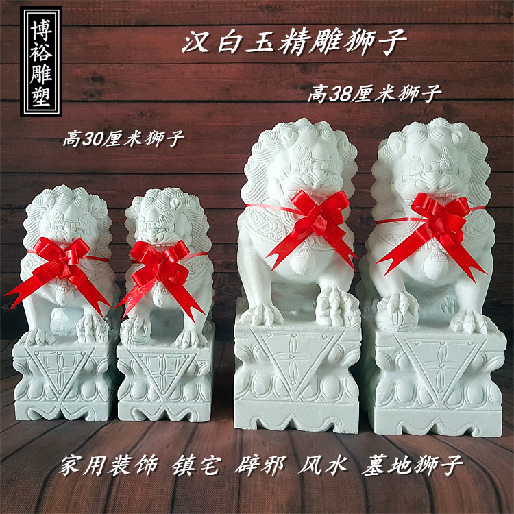 Stone carving, white marble, lion, marble, green stone, stone lion, stone carving, tomb, lion.