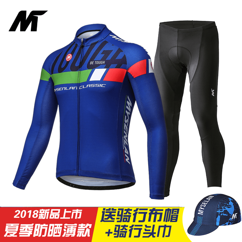 Maysonland cycling suit long sleeve suit men's thin mountain bicycle clothes breathable speed dry sunscreen in spring and summer
