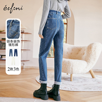 Evely pear figure jeans women spring and autumn 2021 New loose tapered high waist slim old pants women