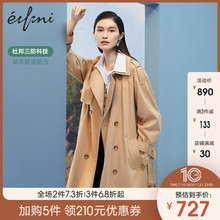 He Sui the same style of Evely windbreaker women 2020 new summer three proofing fabric Khaki over the knee long coat coat coat