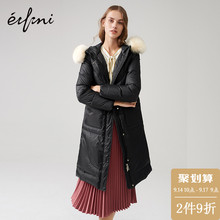 Evelyn Down Jacket 2019 New Winter Suit Black and White Down Mid-long Large-collar Down Garment